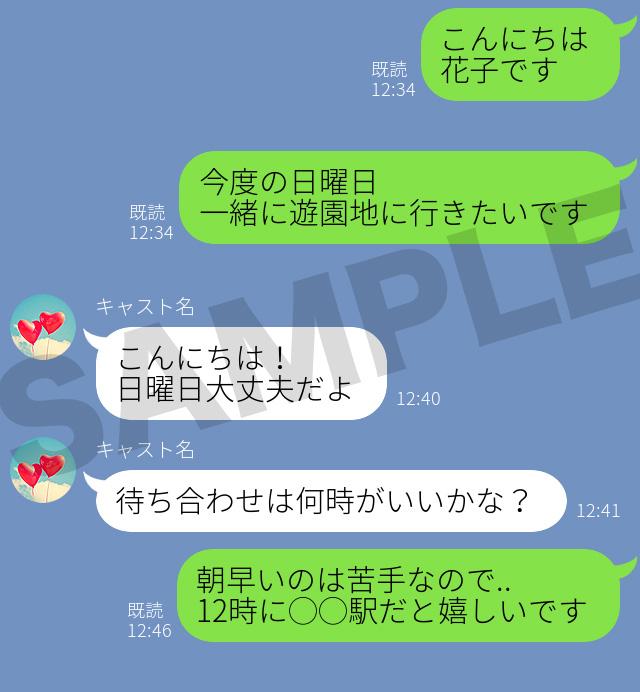 予約 STEP3